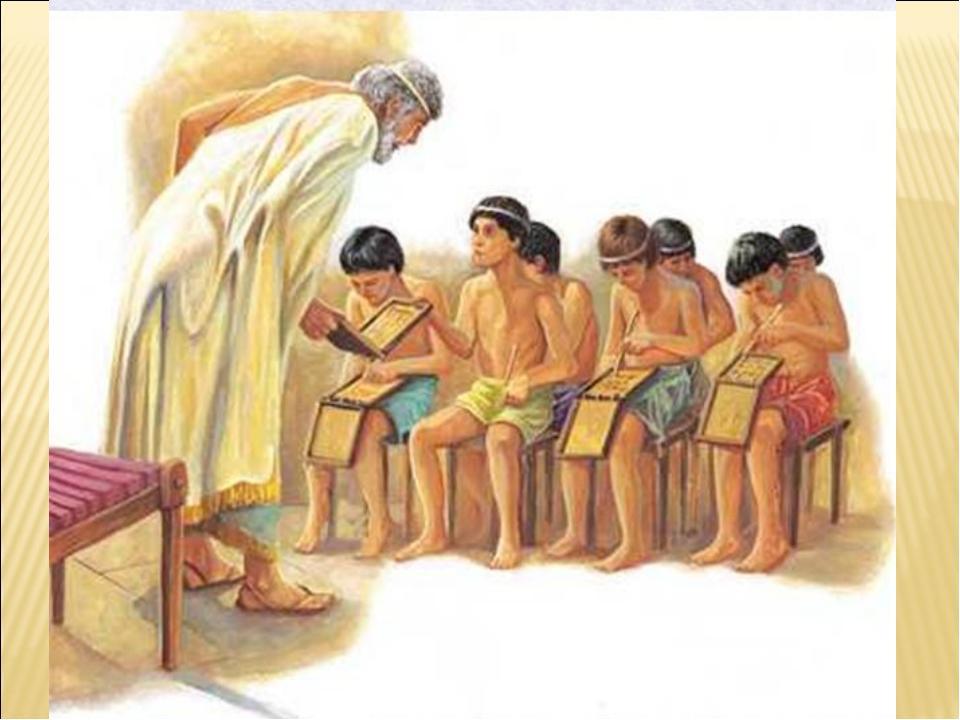 Школа в Древнем Египте