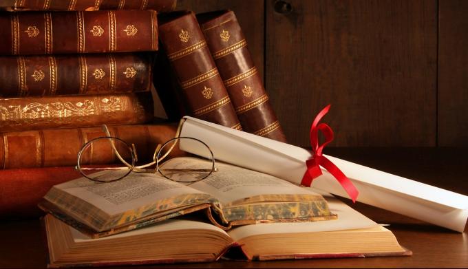 Что почитать: исторические книги