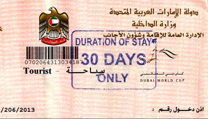 Как получить визу в ОАЭ