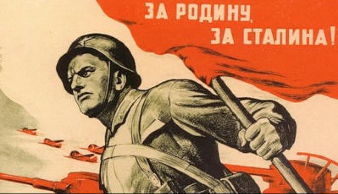Основные сражения в Великой Отечественной Войне