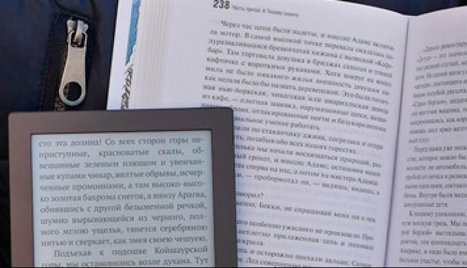 Книга vs Reader. 5 причин почему книга лучше