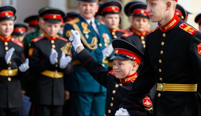 Военное образование в России