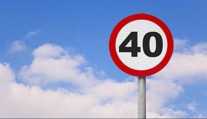 Число 40 в религии и нумерологии