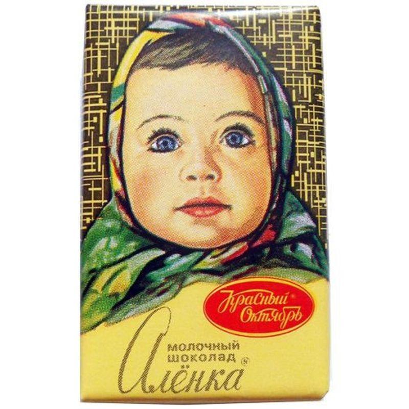 картинки шоколадка алёнка