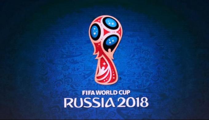 Выходной в день открытия ЧМ по футболу 2018